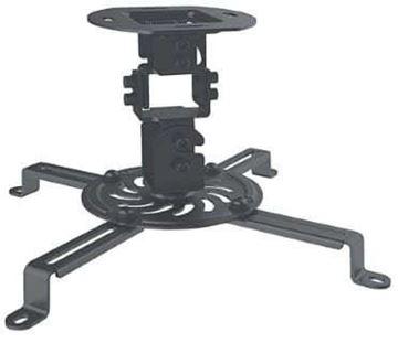 Picture of Stropni nosilec za projektor 13,5kg MANHATTAN (461184)