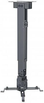 Picture of Stropni, stenski projektor nosilec MANHATTAN (461207)